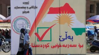 استفتاء كردستان العراق