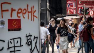 Có vẻ chính quyền Hong Kong đang rất muốn xây dựng lại hình ảnh của Hong Kong