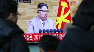 1일 오전 북한 김정은 국방위원장 신년사를 시청하고 있는 서울 시민들