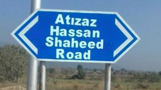 اسلام آباد ڈی 12 سیکٹر کی سٹرک