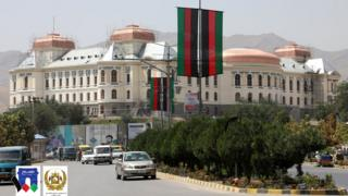 په وروستيو کې افغان حکومت د دې ماڼۍ عکسونه خپاره کړي