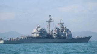 ناو جنگی یواساس چانسلرسوییل