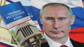 Путин и конституция Крыма