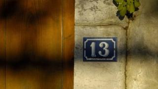 บ้านเลขที่ 13