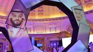 نمایشگاه توسعه صنعتی عربستان
