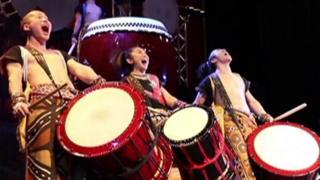 Jamato bubnjari