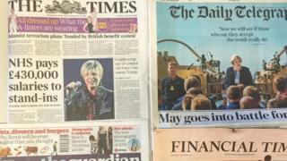 周三(12月7日)英國主要報紙