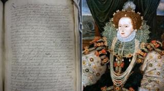 ภาพหนังสือเก่าคู่กับภาพเขียนพระราชินีอังกฤษ