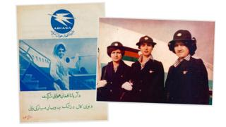 Pages from Afghan magazine Zhvandun - airline images