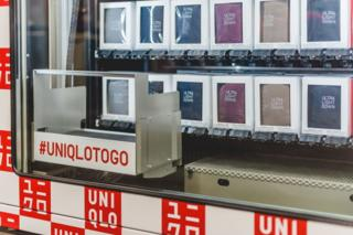 Vending machines stocked with Uniqlo clothing