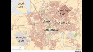 خريطة بغداد
