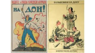 """""""Идите в ряды Красной Армии. На Дон"""" и """"Большевики на Дону. Кощунства в церкви""""."""