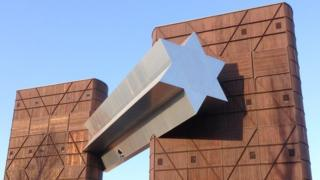 Star of David at House of Fates, Budapest