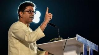राज ठाकरे, मनसे, ईडी, राजकारण, महाराष्ट्र