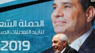 آقای سیسی سال گذشته برای بار دوم به ریاست جمهوری انتخاب شد