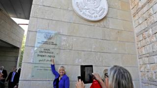 Opening of US embassy in Jerusalem