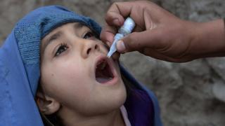واکسین