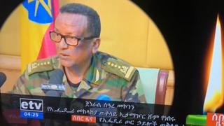 सेना प्रमुख साअर मकोननको हत्याको खबर टेलिभिजनहरूले दिएका थिए।