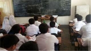 বাংলাদেশের একটি স্কুল