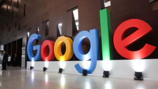 Logo de Google en China
