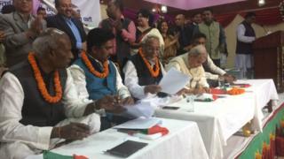 राजपा नेपालका नेताहरु