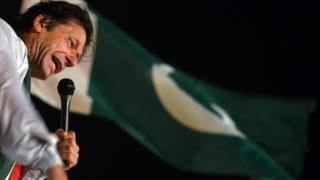 عمران خان اپنے آج کے خطاب کے بارے میں کہہ چکے ہیں کہ وہ ان کے سیاسی کیریئر کا سب سے اہم خطاب ہوگا۔