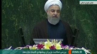 معرفی اعضای کابینه دوم روحانی به مجلس