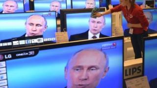 รูปปูติน ในโทรทัศน์