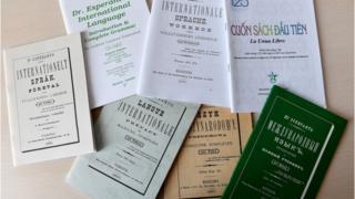 Підручники есперанто