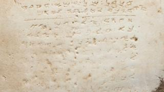 The marble slab of the Ten Commandments