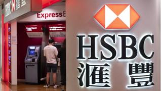 HSBC's share price in Hong Kong has fallen to its lowest level since 1995.