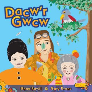 Clawr Dacw'r Gwcw