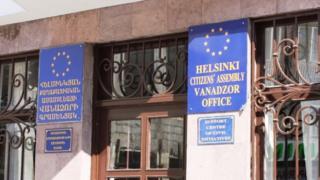 Helsinki Vətəndaş Assambleyasının ofisi