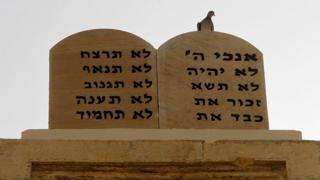 Табличка у входа в одну из синагог