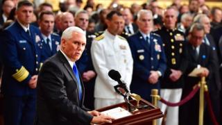 US Vice-President Mike Pence speaks at the ceremony in Washington DC on 31 August 2018