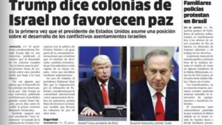 多米尼加《国民报》