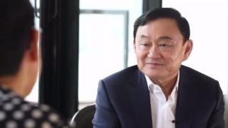 泰國前總理他信接受BBC採訪。
