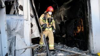 Güney Kore hastane yangını