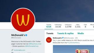 Screenshot of McDonald's US Twitter account on 8 March 2018
