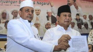Yusuf Muhammad Martak dan Prabowo