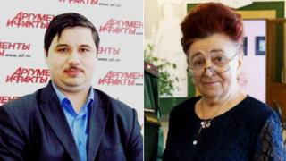 Курочкин и Салиховская
