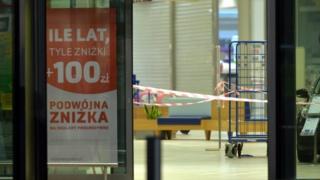 Супермаркет у Польщі