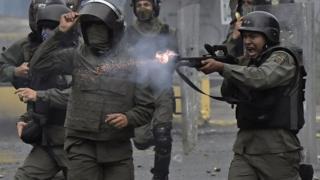 Fuerzas de seguridad de Venezuela