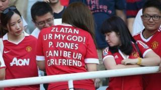 Wasu masu sha'awar kungiyar Manchester United kenan a China