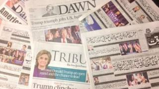 پاکستانی اخبارات