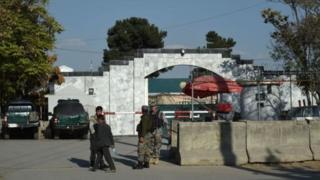 काबुल में पाकिस्तानी दूतावास