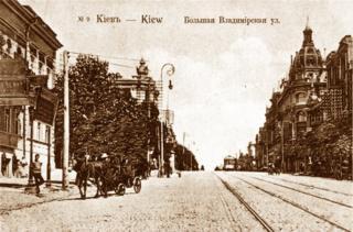 Киев, улица Владимирская. Слева - дом, где была основана Центральная Рада