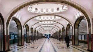 Станція Маяковська