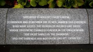 An inscription at the Omagh bomb memorial garden