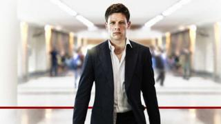 James Norton promo pic from McMafia